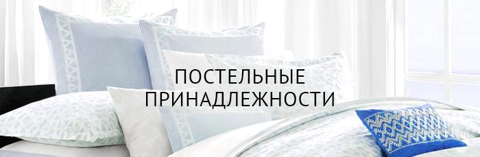 Чистка подушек перьевых в домашних условиях