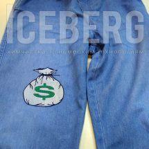 Детские джинсы после ремонта