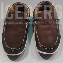Замшевые туфли после чистки в химчистке ICEBERG