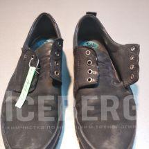 Ботинки из комбинированной кожи