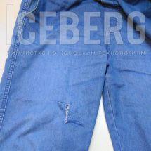 Детские джинсы до ремонта