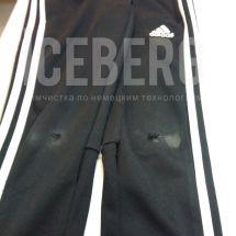 Спортивная одежда до ремонта