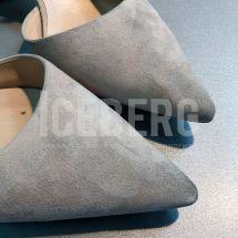 Химчистка замшевой обуви