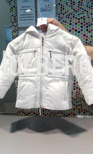 Детский пуховик после чистки в химчистке ICEBERG