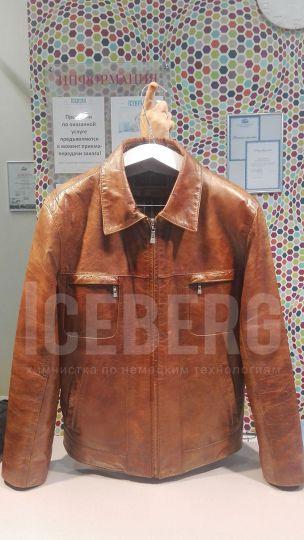 Кожаная куртка после покраски в химчистке ICEBERG