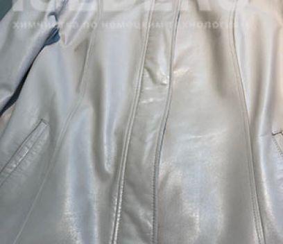 Куртка кожаная после очистки