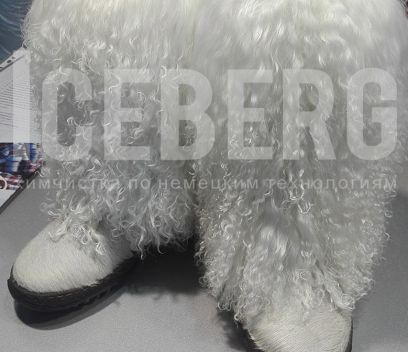 Сапожки с мехом после чистки в химчистке ICEBERG