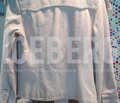 Кожаная куртка до покраски в химчистке ICEBERG